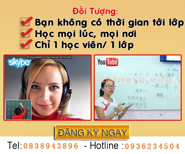 Học tiếng Hoa Online