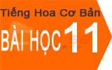 Học tiếng Hoa cơ bản Bài 11: Nhà bạn ở đâu ?