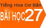 Học tiếng Hoa cơ bản Bài 27: Cho phép tôi gọi lại sau có được không ?