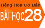 Học tiếng Hoa cơ bản Bài 28: Muốn đi nhưng …