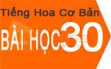 Học tiếng Hoa cơ bản Bài 30: Xin lỗi