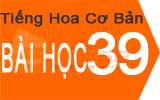 Học tiếng Hoa cơ bản bài 39: Không bằng cô ấy