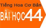 Học tiếng Hoa cơ bản Bài 44: Phòng đang trống phải không ?