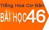Học tiếng Hoa cơ bản Bài 46: Những phó từ cơ bản